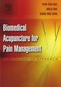 Εικόνα της Biomedical acupuncture for pain management
