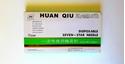 Εικόνα της Huan Qiu Disposable Seven-Star Needle